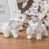 擺設陶瓷小象鍍金婚慶高檔客廳桌面飾品小工藝品
