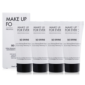 MAKE UP FOR EVER 完美冷霜軟管狀(15ml)X4