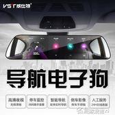 行車記錄儀 新款行車記錄儀全景高清夜視雙鏡頭24小時監控電子狗一體 名創家居igo