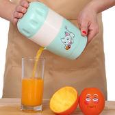橙汁榨汁機手動迷你壓果汁機家用學生擠水果橙子器簡易小型炸汁杯【快速出貨八折優惠】