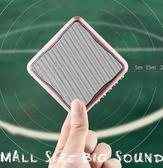擴音器 Eifer/伊菲爾 T6迷你小蜜蜂擴音器教師專用無線擴音器腰掛教學 萬聖節狂歡