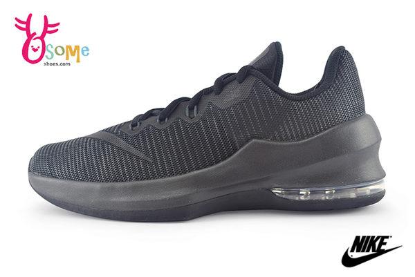 NIKE AIR MAX INFURIATE II (GS) 籃球鞋 氣墊 低筒 大童 運動鞋O7039#黑色◆OSOME奧森鞋業