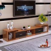 全館75折-電視櫃新品可伸縮電視櫃茶几簡約現代影視櫃歐式客廳小戶型電視機櫃wy