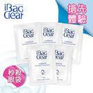 【iBagClear™】青春緊緻修護眼霜...