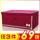 (大)72L 蝴蝶結無紡布收納箱 衣物收...
