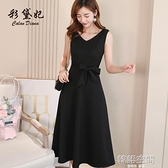 2021款春夏季新款裙子很仙小眾洋裝女裝中長裙韓版時尚打底裙連身裙