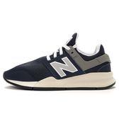 NEW BALANCE 情侶款輕量休閒襪套式慢跑鞋 NO.MS247MA