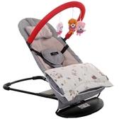 嬰兒搖椅哄娃嬰兒搖搖椅安撫椅哄睡寶寶新生兒搖籃抖音帶娃多功能躺椅【全館免運八折】