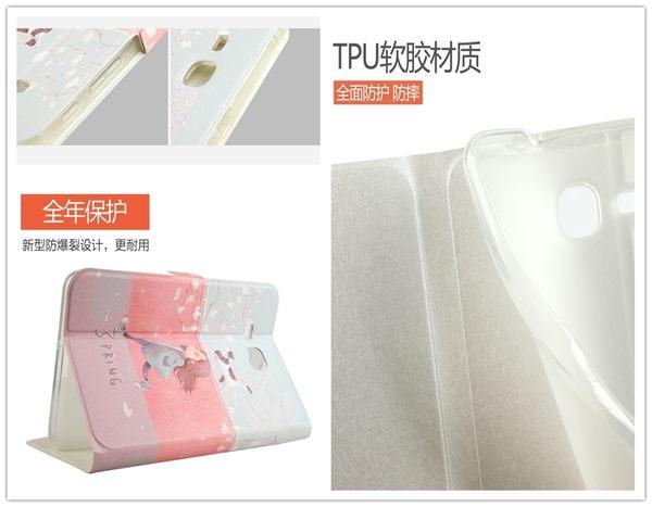 三星 Tab A 7.0 T280 T285 卡通彩繪平板皮套 支架 平板電腦保護殼 全包軟內殼皮套 防摔保護套