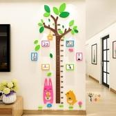 身高貼 壓克力身高牆貼3d立體幼兒園寶寶卡通兔子測量身高尺兒童房間佈置T