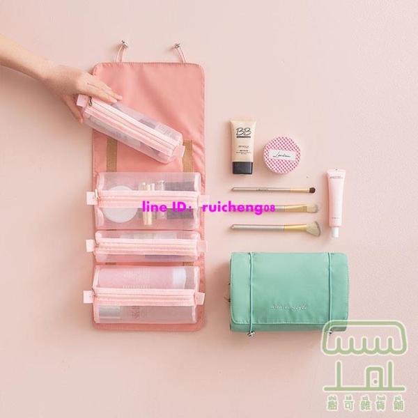可拆分化妝包便攜折疊收納包旅行洗漱用品收納袋【樹可雜貨鋪】