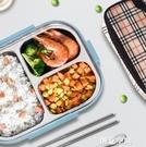 保溫飯盒 不銹鋼飯盒保溫便當盒分隔帶蓋便攜上班族學生食堂分格餐飯盤