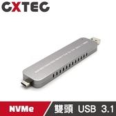 M.2 NVME USB 3.1 SSD TYPE-A TYPE-C 直插硬碟外接盒轉接盒 PCI-E【NVA-80D】