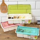 家用廚房塑料調料盒套裝鹽罐調味盒調味用品味精糖鹽收納盒佐料盒 道禾生活館