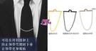★依芝鎂★K761領帶鍊子新款獨家領帶夾...