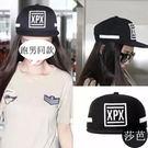 奔跑吧兄弟 baby同款帽子 棒球帽 XPX字母嘻哈帽 【aa607】【現+預購】【莎芭】