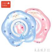 嬰兒游泳圈 脖圈新生兒頸圈防後仰幼兒洗澡充氣可調節加厚0-12月   良品鋪子