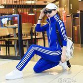 春秋運動套裝女修身顯瘦學生服韓版大碼休閒衛衣兩件套潮 港仔會社