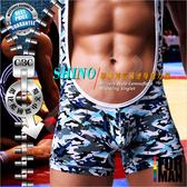 SHINO軍事迷彩風挖臀連身健力服SP0010