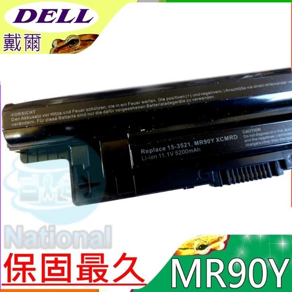 DELL 電池(保固最久)-戴爾 14,14R,14-3421,14-3437,14-5421,14-N3421,14-N5421,14R-3421,14R-3437,3521