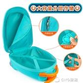 海底小縱隊兒童拉桿箱16寸男孩女孩卡通行李箱蛋殼拉桿書包旅行箱 ciyo黛雅