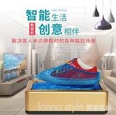 微諾全自動鞋套機家用一次性鞋套鞋膜機器智慧踩腳套鞋機腳套盒 新品全館85折 YTL