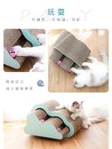 貓抓版 貓抓板磨爪器耐磨立式大號瓦楞紙特大貓窩貓抓板【免運直出】