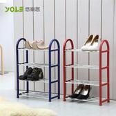 【YOLE悠樂居】40x19x60cm簡裝四層收納鞋架#1327024 輕便 簡易組裝 鞋櫃