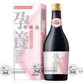 大漢酵素孕養孕補液(600ML*6瓶)