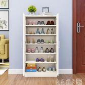 現代簡約時尚鞋柜大容量木質鞋柜鞋櫥收納柜多層大鞋柜門廳柜鞋架igo 良品鋪子