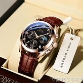 手錶男士全自動機械錶夜光防水手錶男皮帶運動石英男錶學生潮 1995生活雜貨