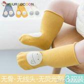 嬰兒襪子秋冬季加絨加厚純棉中筒鬆口無骨新生兒女寶寶0-3個月1歲 溫暖享家