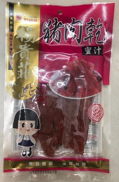 德昌蜜汁豬肉乾80g*1包