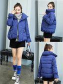 反季棉服女短款2018新款韓版面包服學生羽絨棉服加厚棉襖冬季外套 台北日光