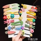髮夾 兒童發夾韓國女童發卡bb夾發飾可愛公主小夾子寶寶劉海夾女孩頭飾特賣