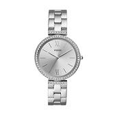 【Fossil】Madeline氣質璀燦晶鑽時尚鋼帶腕錶-亮眼銀/ES4539/台灣總代理公司貨享兩年保固
