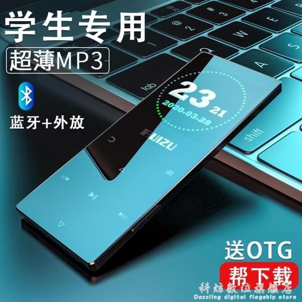 銳族D28 mp3小型音樂播放器學生版便攜式全面屏mp4觸摸隨身聽超薄mp5外放