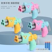兒童玩具軟彈子彈射擊類吸盤小手槍發射器男孩女孩三四3-4-5歲 極簡雜貨