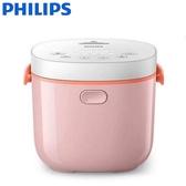 Philips 飛利浦4人份微電鍋 HD3070