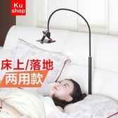 懶人支架 手機架懶人支架床上萬能通用配件拍照三腳架子床頭夾子看電視神器 雙12八五折搶先夠!