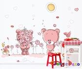 壁貼【橘果設計】粉紅熊 DIY組合壁貼 牆貼 壁紙 壁貼 室內設計 裝潢 壁貼