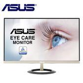 ASUS 27型 IPS 美型螢幕-VZ279H【愛買】