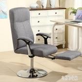 美容椅 電腦椅家用辦公椅可躺午休椅升降轉椅休閑躺椅懶人椅美容體驗椅子IP4142【宅男時代城】