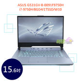 ASUS G531GV-B-0091F9750H 15.6吋 ◤0利率◢ ROG 電競 筆電 (i7-9750H/8GD4/1TSSD/W10)