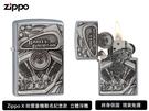 【寧寧精品】Zippo 原廠授權台中30年旗艦店 終身保固防風打火機哈雷重機聯名款立體浮雕引擎 4448-1