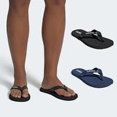 ADIDAS 男女款夾腳拖鞋 EEZAY系列 沙灘拖鞋 游泳 EG2041 EG2042 藍白/黑白 20SS