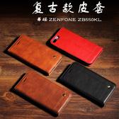 復古款 Asus 華碩 Zenfone Live L1 L2 ZB550KL ZA550KL 手機殼 瘋馬紋 錢包插卡 磁吸 手機保護套