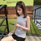 背心女夏外穿韓版學生短款修身打底百搭針織吊帶無袖T恤上衣 七夕節活動 最後一天