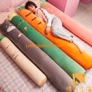 長條抱枕側睡夾腿男生款神器睡覺抱床上可拆洗圓柱枕頭【慢客生活】