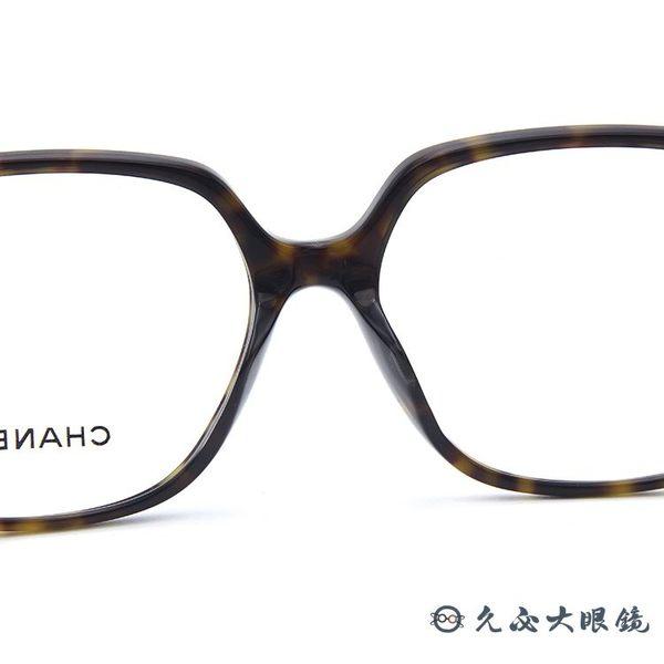 CHANEL 香奈兒 眼鏡 3367A (玳瑁) 經典元素 斜紋軟呢 近視眼鏡 久必大眼鏡
